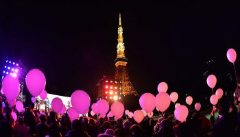 JAPAN-NEW YEAR
