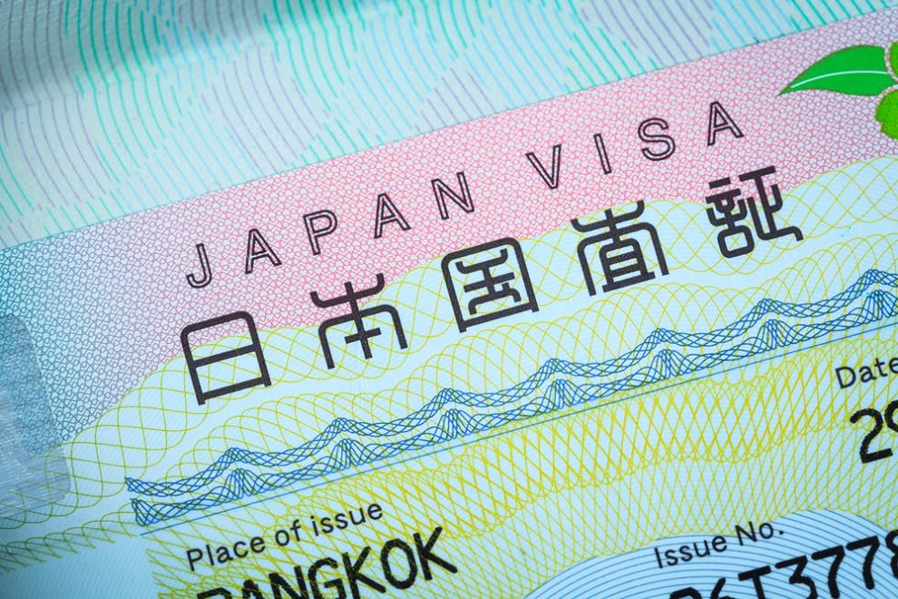 Buat E-Paspor Sekarang Juga Gratis Visa ke Jepang