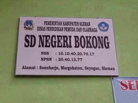 desa-bokong