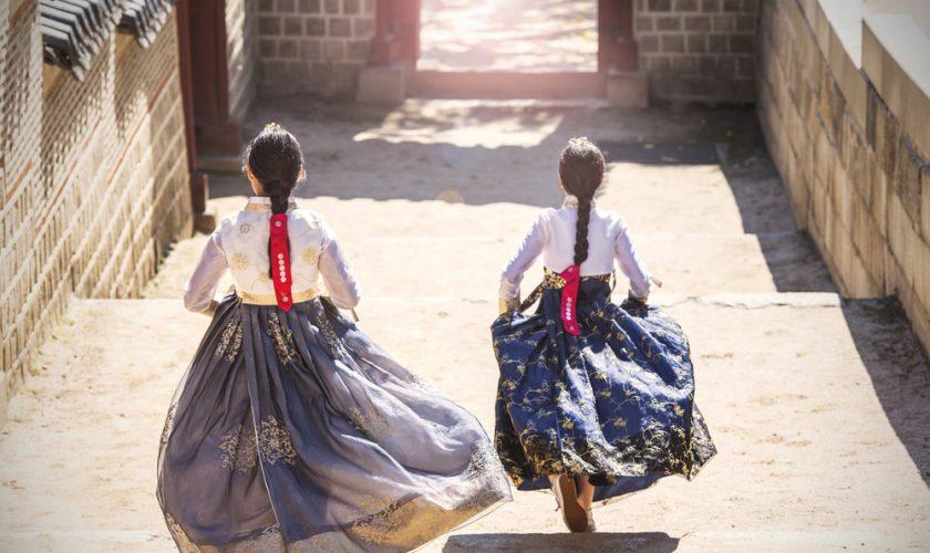 larangan di Korea Selatan