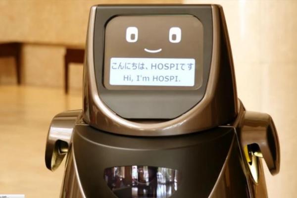 robot pelayan di bandara
