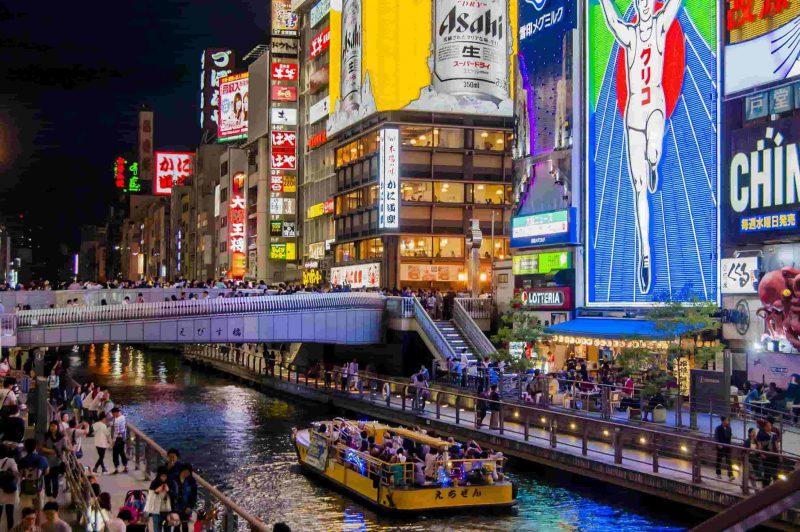 Wisata Jepang Gratis