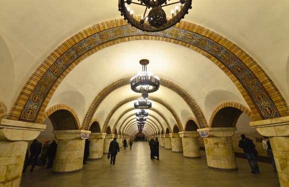stasiun kereta bawah tanah di ukrania