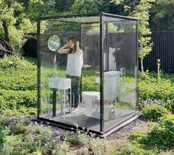 Unik, Toilet Paling Damai Berada di Ruang Terbuka Hijau