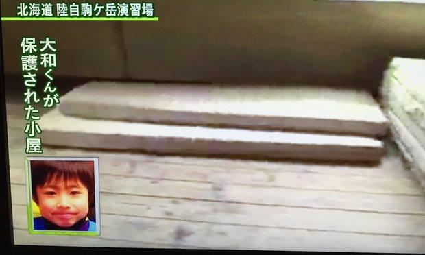 Matras di dalam gubuk tempat Yamato berlindung selama hilang dalam sepekan
