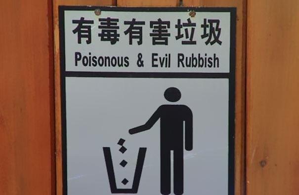 Jangan Kaget Melihat Hal Ini Saat Traveling ke China