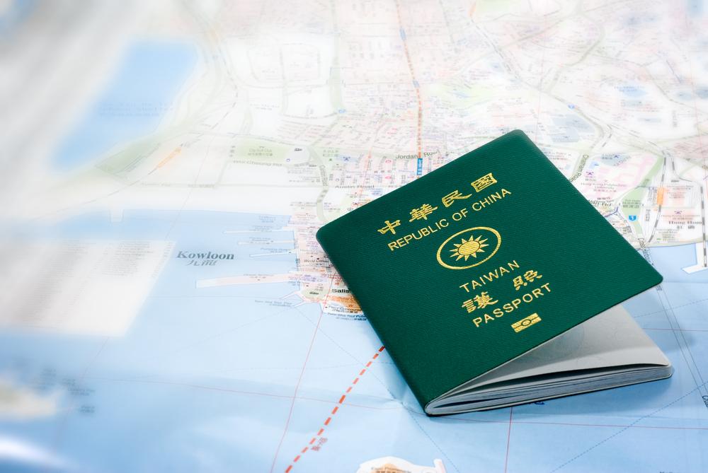 Cara Membuat Visa Taiwan Secara Online