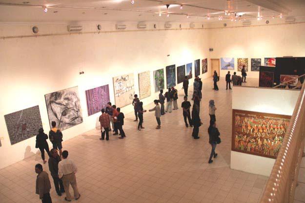 Jogja Gallery