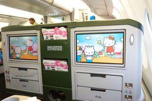 pesawat-paling-imut-di-dunia-ini-bergambar-hello-kitty-8
