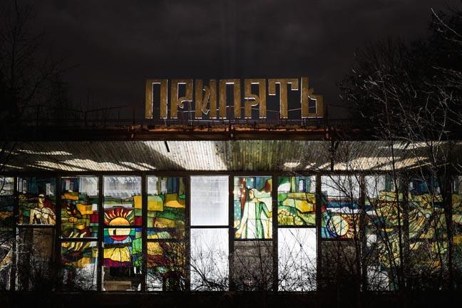 pripyat-cafe