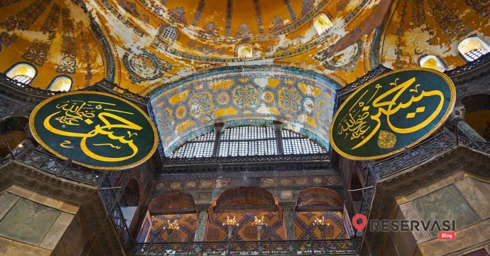 Wisata Sejarah Peradaban Islam Selepas Umroh 2016