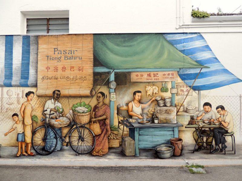 Tempat wisata anti mainstream di Singapura
