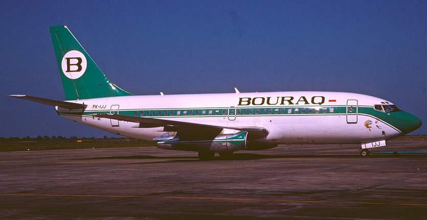 maskapai penerbangan yang pernah eksis