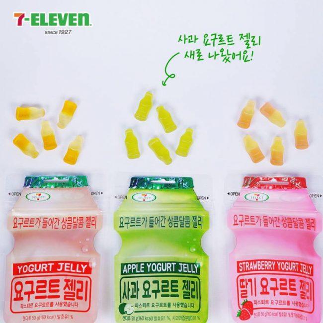 Oleh-oleh Snack Khas Korea Selatan