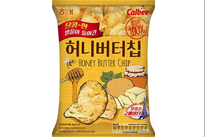 Oleh-oleh Khas Korea Selatan