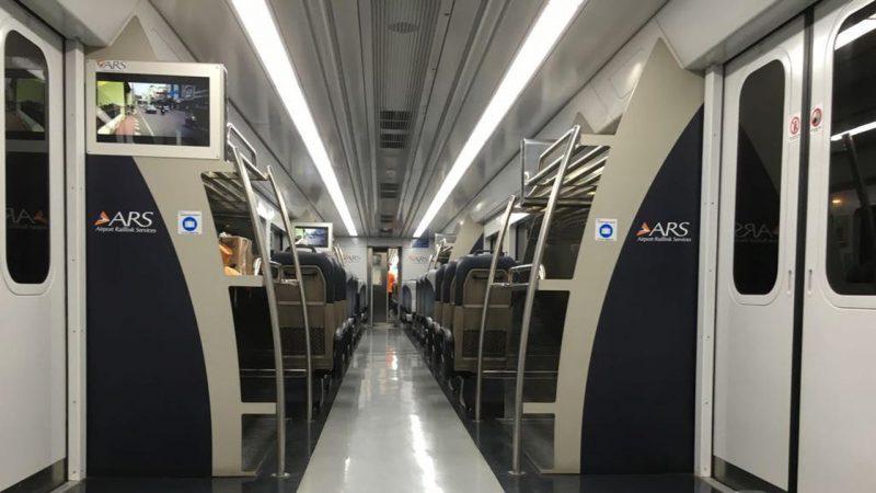 Interior Kereta Bandara Soekarno - Hatta
