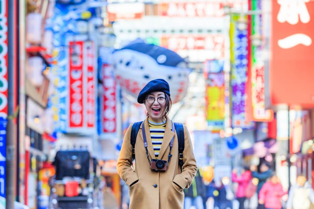 5 Tips Menghemat Biaya Liburan ke Jepang